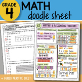 Doodle Sheet - Writing and Recognizing Fractions - So EASY to Use! PPT Included
