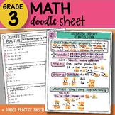 Doodle Sheet - Distributive Property of Multiplication - E