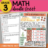 Doodle Sheet - Even and Odd Divisibility Rules - EASY Note