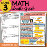 Doodle Sheet - Multiplication Expressions - EASY to Use Notes - PPT Included
