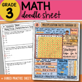 Doodle Sheet - Multiplication Facts - EASY to Use Notes - PPT Included