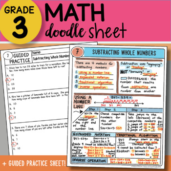 Doodle Sheet - Subtracting Whole Numbers - So EASY to Use! PPT Included
