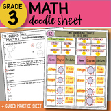 Doodle Sheet - Two Dimensional Shapes Up to 12 Sides - Eas