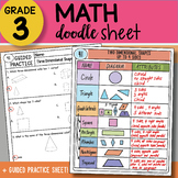 Doodle Sheet - Two Dimensional Shapes Up to 4 Sides - Notes with PPT!
