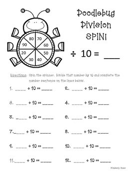 Doodlebug Division Spin!  Dividing by 10 Practice Activity/Worksheet/Center