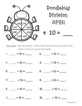 Doodlebug Division Spin!  Dividing by 10 Practice Activity/Worksheet/Center