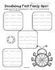 Doodlebug Fact Family Spin - Mutiplication/Division Math Activity Worksheet