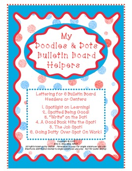 Doodles and Dots Red White and Blue Bulletin Board Headers