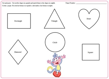 Dora the Explorer:  Shapes, Colors, Morning Bell Work, Spanish, English