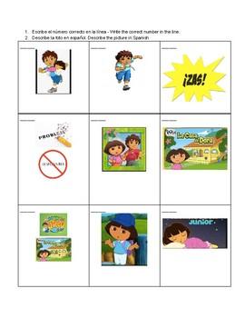 Dora y Diego - A Story for Novice kids