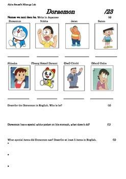 Doraemon Video worksheet for year 8 or below