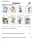 Doraemon Video worksheet for year 8 or below