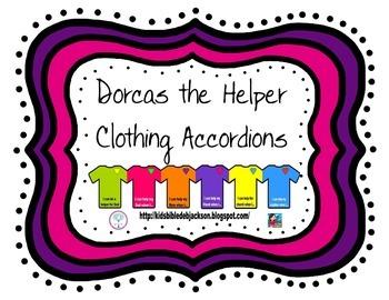Dorcas Accordion Freebie