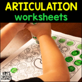 "Dot ""Artsy"" Articulation Activities- Worksheets - With Pictures"