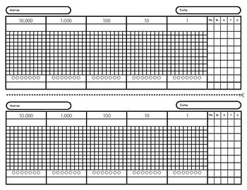 Dot Game Worksheet