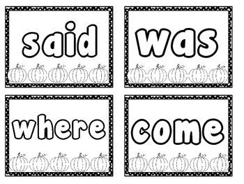 Sight Word Cards for Kindergarten Reading Street