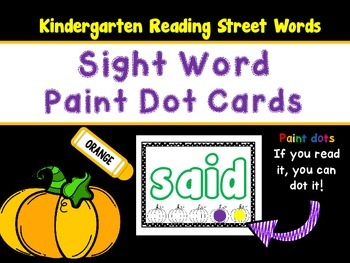 Sight Word Cards for Kindergarten Reading Street