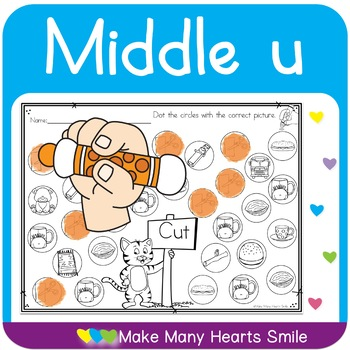Dot a Picture: Middle u