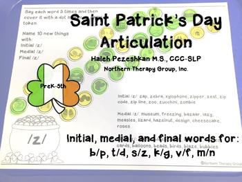 Dot-a-Sound Saint Patrick's Day Articulation