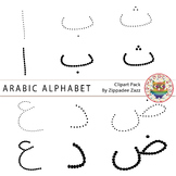 Dotted / Trace Arabic Alphabet Clipart