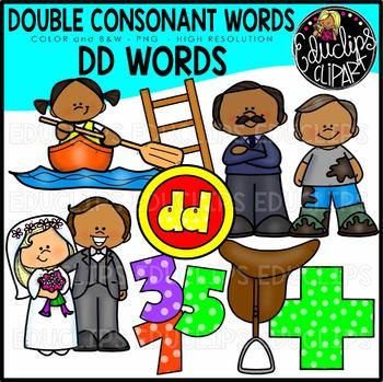 Double Consonant Words Clip Art Mega Bundle {Educlips Clipart}