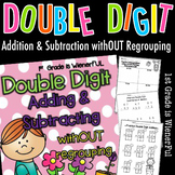 Double Digit Adding & Subtracting w/ NO regrouping Spring Printables