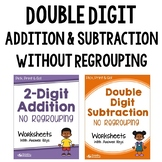 Double Digit Adding And Subtracting No Regrouping Worksheets