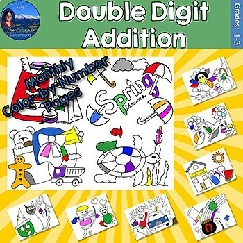 Double Digit Addition Monthly Color by Number Pages