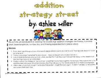 Double Digit Addition Strategy Street