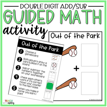 Double Digit Addition & Subtraction Guided Math Activity Out of the Park