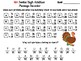 Double Digit Addition With and Without Regrouping Thanksgiving Math Activity