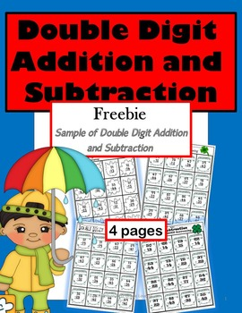 Double Digit Addition and Subtraction Freebie