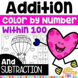 Valentine's Day Double Digit Addition and Subtraction Color by Code