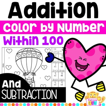 Valentine's Day Double Digit Addition and Subtraction Colo