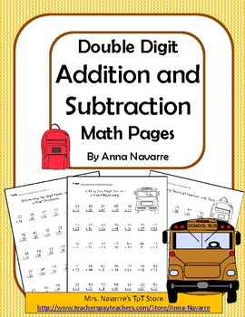 Double Digit Addition and Subtraction Pages