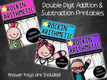 Addition and Subtraction Double Digit Math Fact Bundle