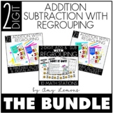 Double Digit Addition and Subtraction {THE BUNDLE}