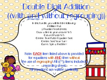 Double Digit Addition Bundle