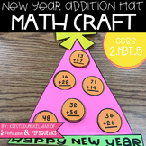 New Year Double Digit Addition with Regrouping Math Craft