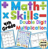 4th Grade Double Digit Multiplication: 4th Grade Math Activities Pack