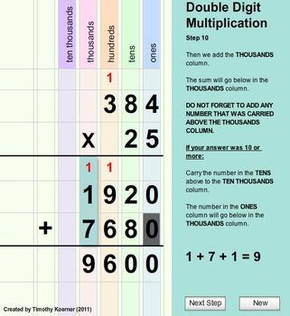 Double Digit Multiplication Flash Interactive Program