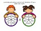 Double Digit Multiplication Game