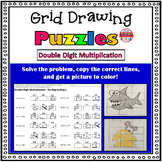 Double Digit Multiplication Activity Grid Drawing Math Worksheets