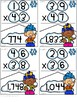 Double Digit Multiplication Joke Puzzles Center