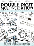Double Digit Multiplication Joke Puzzles Center