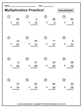 Double Digit Multiplication Worksheet Maker - Create ...