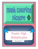 Differentiated Common Core - Double Digit Multiplication C