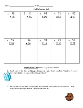 Double Digit Multiplication Quiz