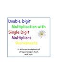 Double Digit Multiplication Single Digit Multipliers