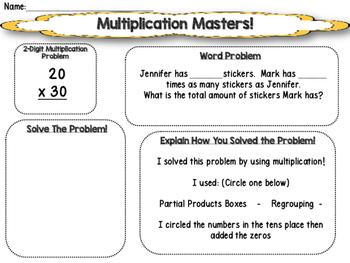 Double Digit Multiplication Task